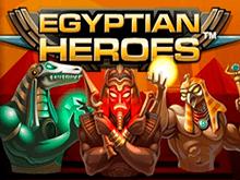 Игровой аппарат Египетские Герои онлайн