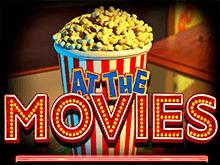 Аппарат В Кино онлайн